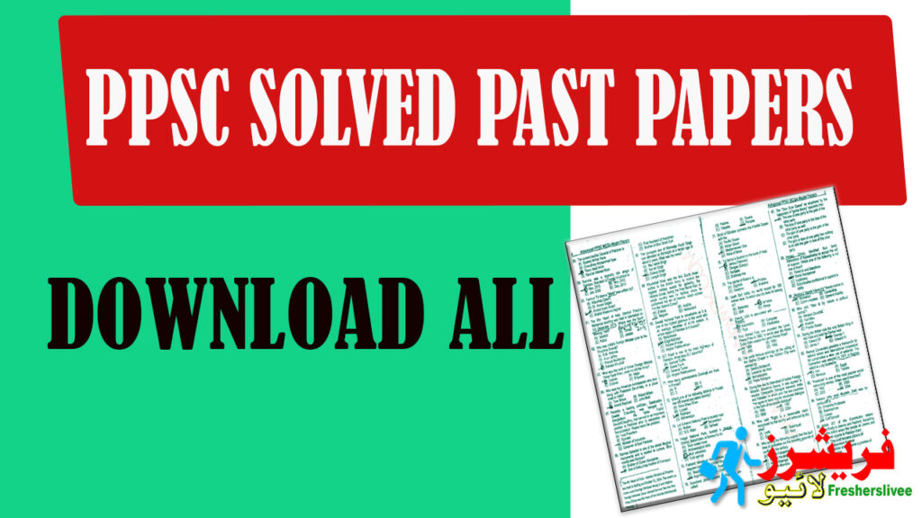 PPSC Past Papers Download Pdf