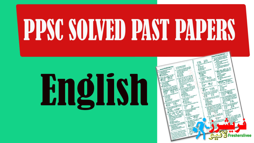 PPSC Solved Past Paper English