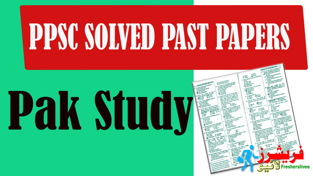 Download PPSC Solved Past Paper Pak Study