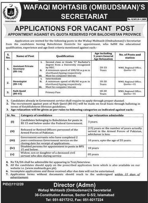 Wafaqi Mohtasib Federal Ombudsman Jobs 2020 Pakistan