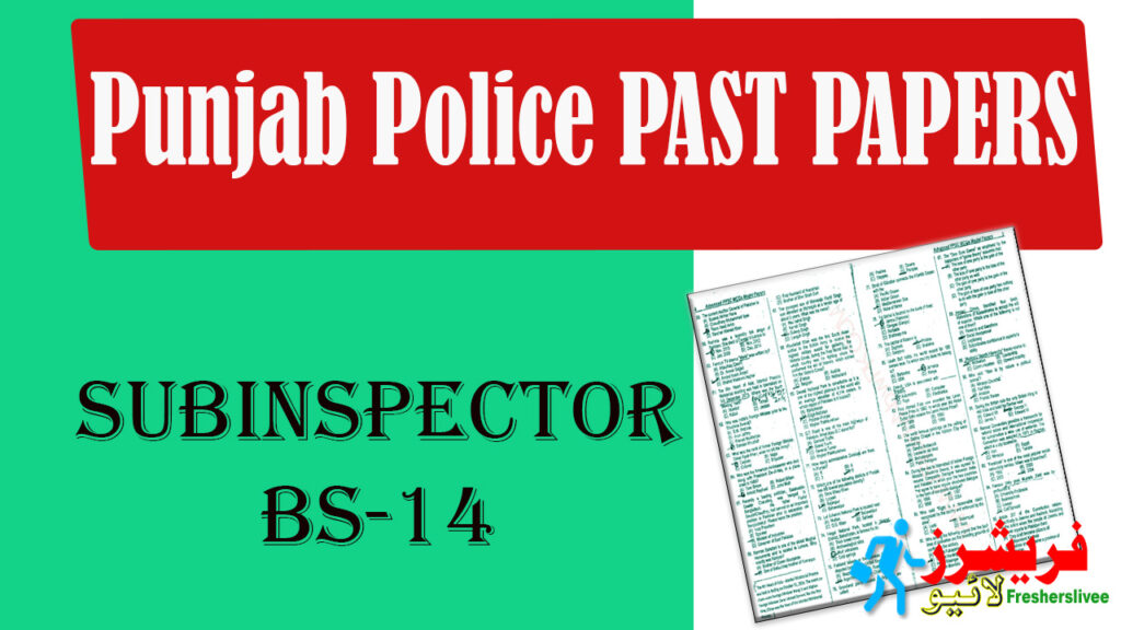 Punjab Police Department All Past Papers