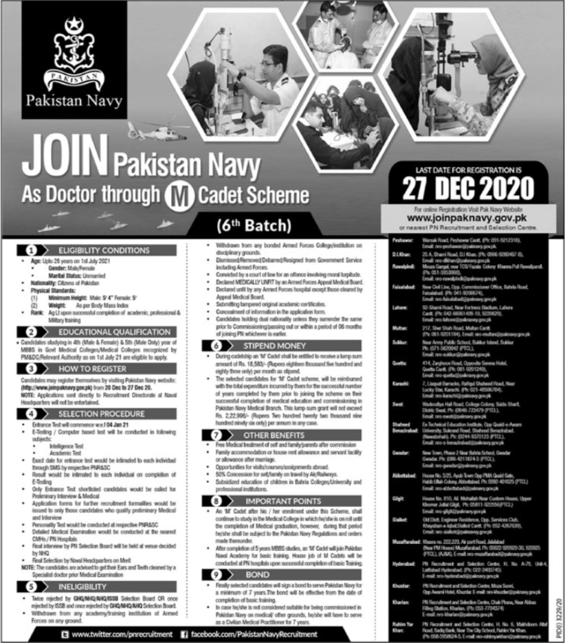 Pak Join Navy Online Registration