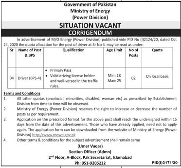Ministry Of Energy Jobs
