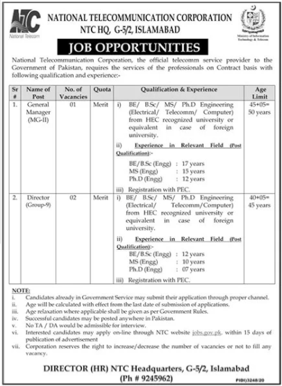 NTC National Telecommunication Corporation Jobs
