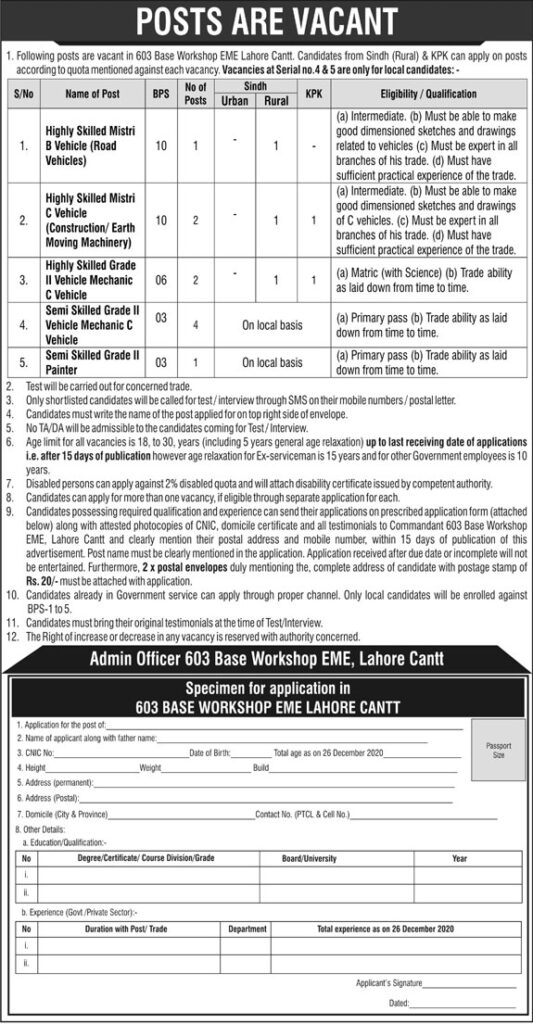Pak Army Jobs 2020 Workshop EME Base