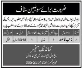 Pak Army Latest 2020 Civilian Jobs
