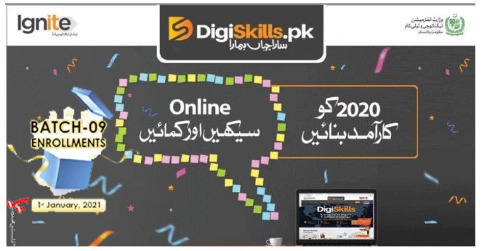 Digiskills Training Program Registration 2021