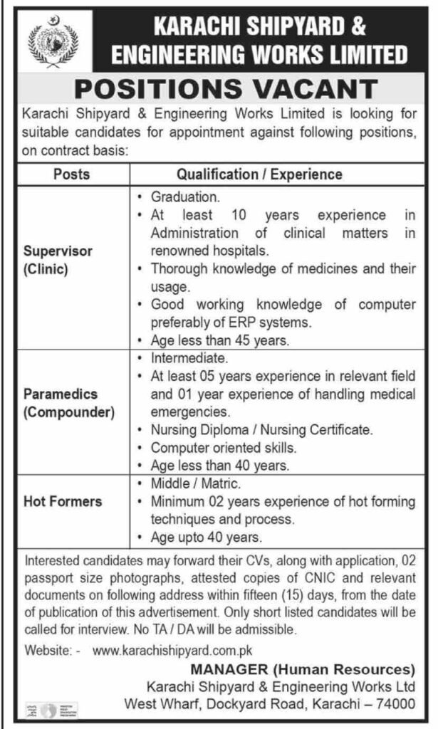 shipyard jobs in Karachi 2020